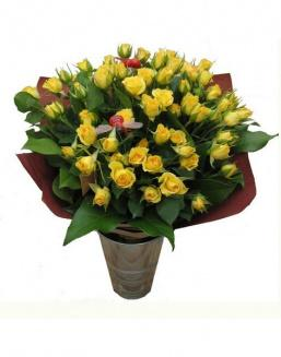 Bouquet of 15 yellow spray roses | Flowers for Birthday flowers